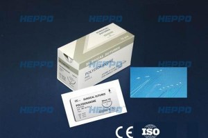 Factory supplied Dispensing Syringe -