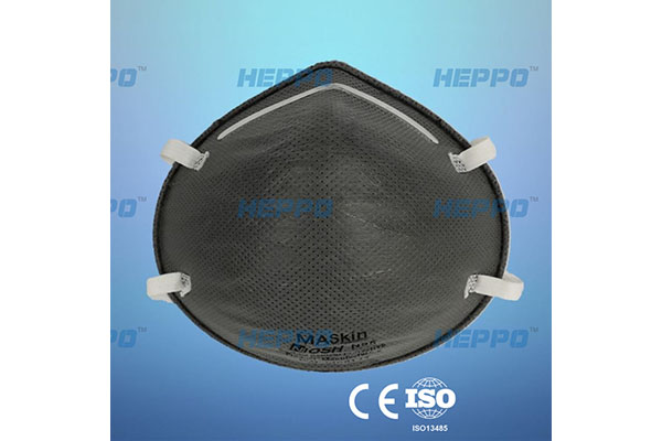 N95 Mask With Active Carbon Featured Image