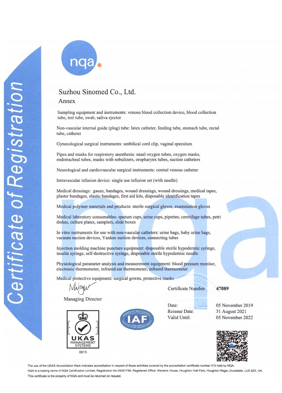 ISO13485 certificate 2021_01