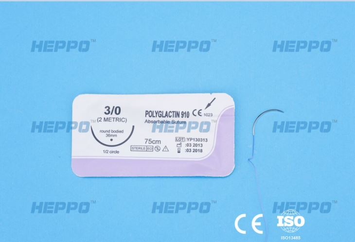 type of surgical suture Poly Glycolide-Co-l-Lactide Suture Featured Image